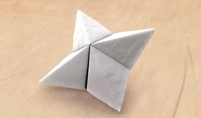 File:The Paper fortune teller.jpg
