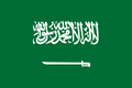 Flag of Saudi Arabia—as of now.png
