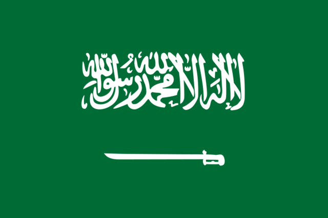 File:Flag of Saudi Arabia—as of now.png