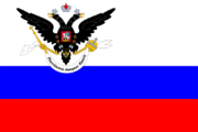 Flag of Russian America