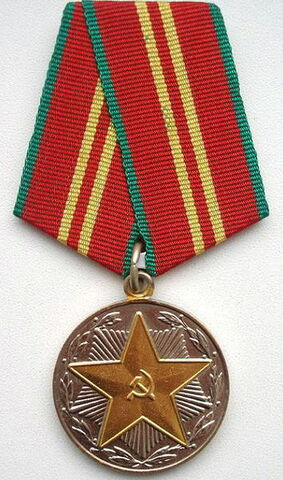 File:USSR15yearsofservice.jpg