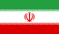 Flag of Iran.png