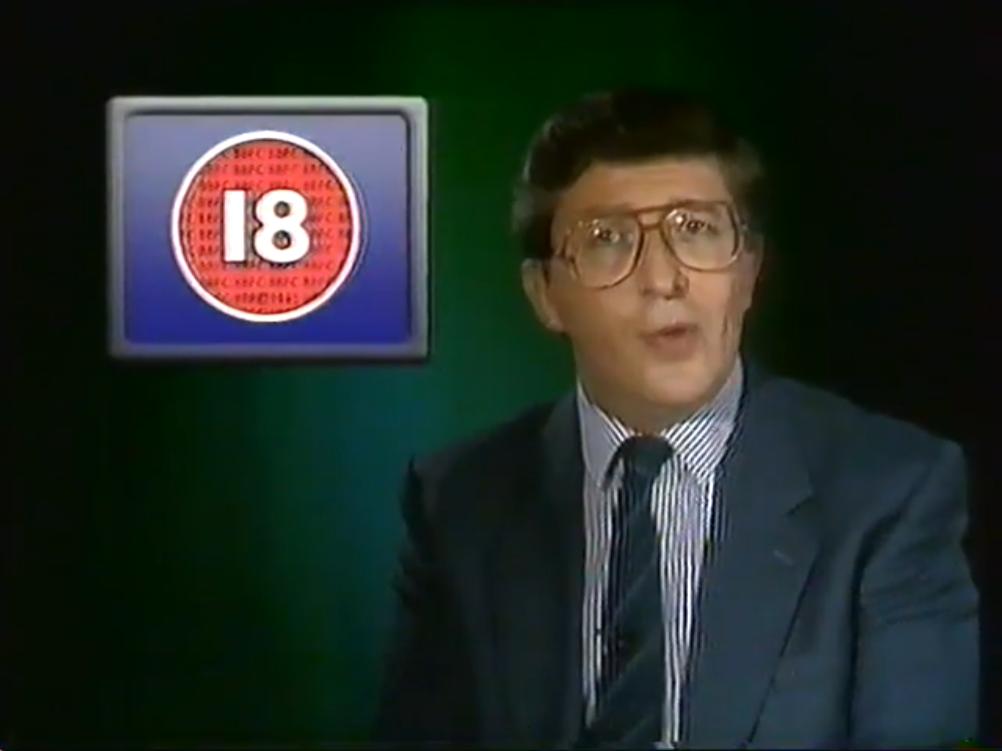 File:BBFC 18 Screen (1990).png