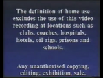CIC Video Warning (1992) (Variant 2) (S2)