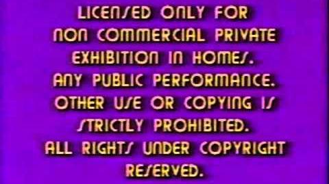 "Paramount Warning screen ""Acid Trip"" Varient -1"