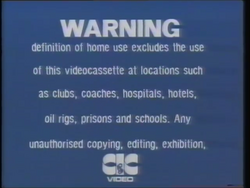 First CIC Video warning screen (second variant (2))