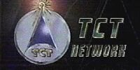 Tri-State Christian Television IDs