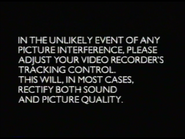 BBC Video Tracking Control Screen (1997)