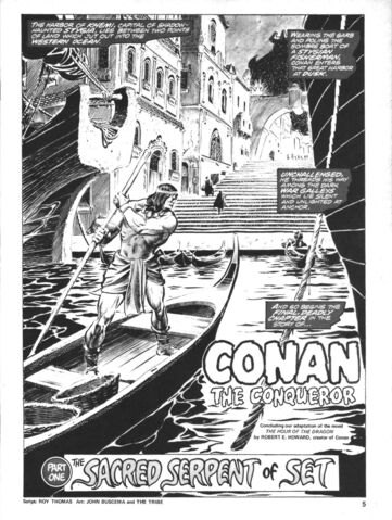 File:Savage Sword of Conan Vol 1 10 004.jpg
