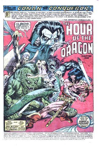 File:Giant-Size Conan Vol 1 1 001.jpg