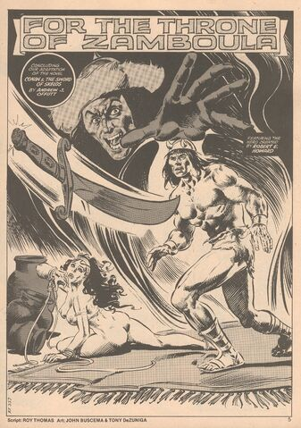 File:Savage Sword of Conan Vol 1 58 004.jpg