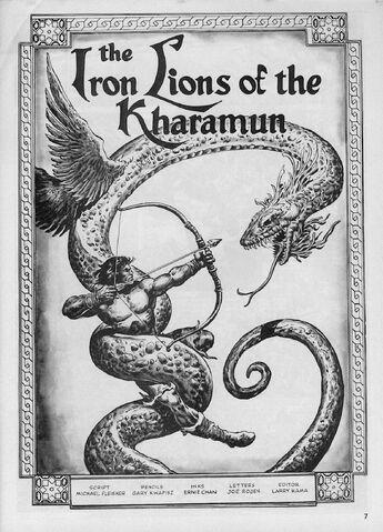File:Savage Sword of Conan Vol 1 102 007.jpg