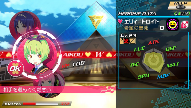 File:Conception2-96.png