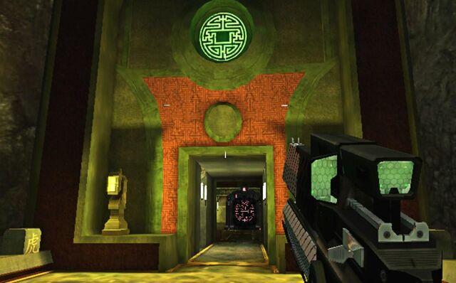 File:Li's Chamber.jpg