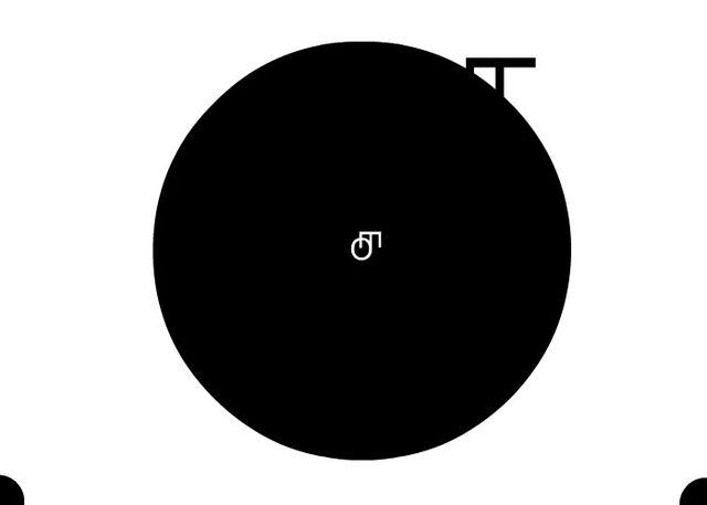 File:Ideolat OF.jpg
