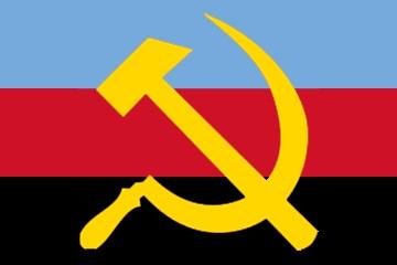 File:Eketflag.jpg