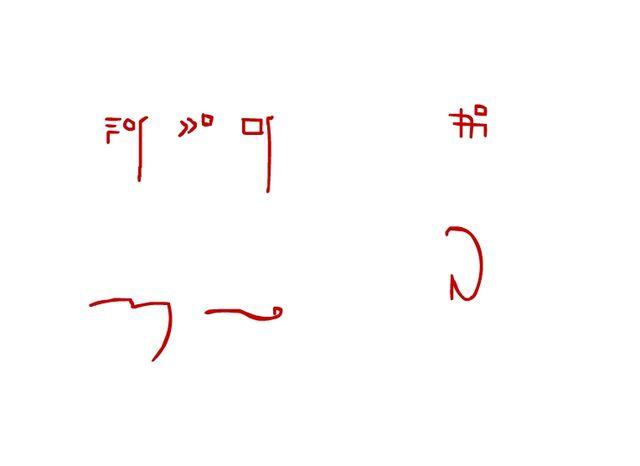 File:Nalnuàntir doodle1.jpg