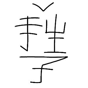 File:Kuong Hello.png
