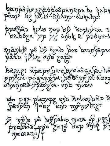 File:Qaer Script 2.jpg