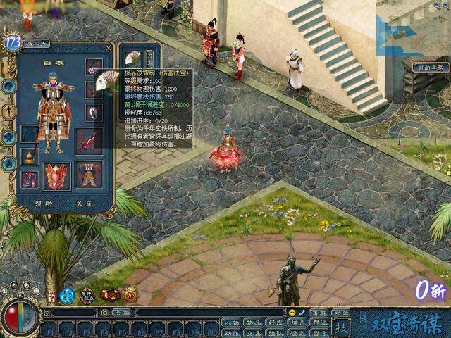 File:Lingxiao Fan.jpg