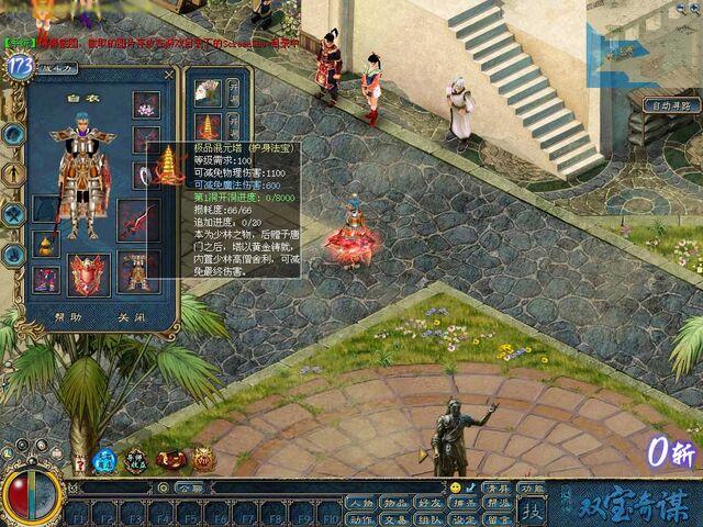File:Hunyuan Tower.jpg