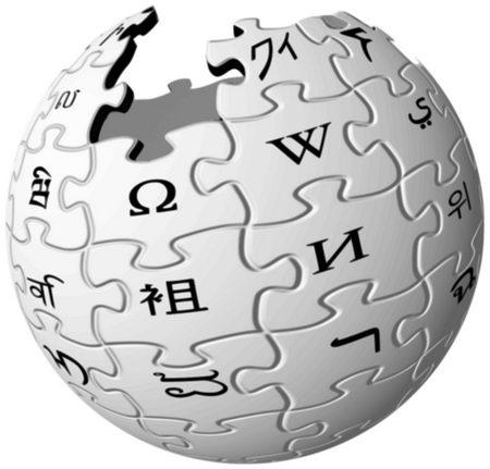 File:Wikipedia-logo.jpg