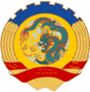 Coat of Arms of Manchuria.png