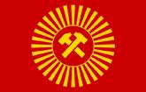 SocialistPartyFlagWestland