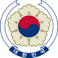 Emblem of South Korea.png