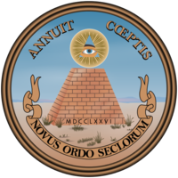 Seal of Columbia