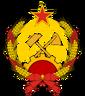 Sino-Soviet Emblem