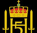 KU 1st Infantry Brigade - HMKG