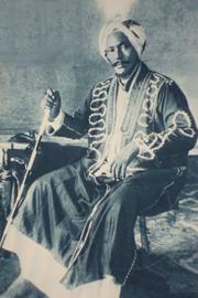 Juu'Yahya'Kiburi