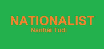 Nationalistnanhai