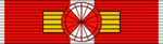 AUT Honor for Services to the Republic of Austria - 1st Class