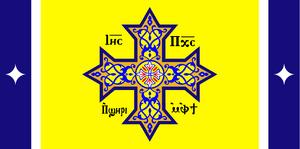 KoG flag