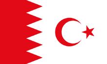 Qubahr flag