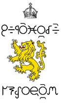 Flag of Kihāmát (1507-1638)