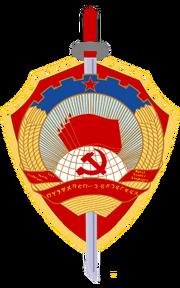 People's Secrurity Secretariat