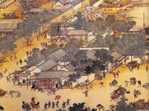 Ancient Yellow Empire