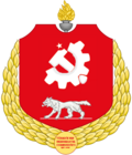 State Emblem of the Democratic Republic of Turkey.png