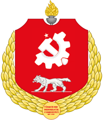 State Emblem of the Democratic Republic of Turkey