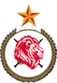 223px-MinistryofDefence.png