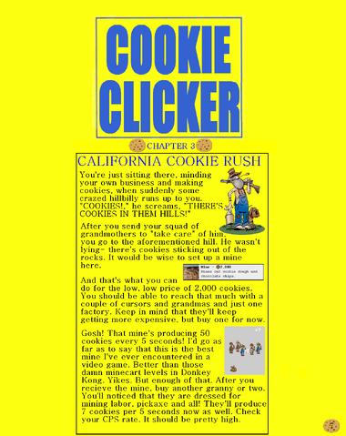File:Cookie07.PNG