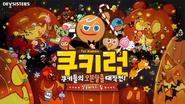Korean Cookie Run 7th Season Halloween