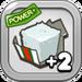 White Sugar Cube 2