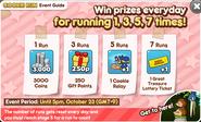 Win Prizes Everyday Oct 2014