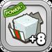 White Sugar Cube 8