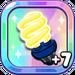 Spotlight Vanilla Bulb+7
