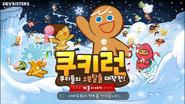 Korean Cookie Run 3rd Season second